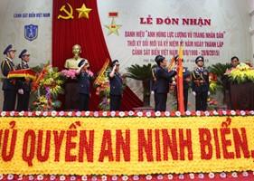 Chủ tịch nước Trương Tấn Sang: Cảnh sát biển Việt Nam phải cố hết mình để thực hiện tốt chức năng nhiệm vụ được giao