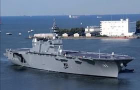 """JDS Izumo - """"siêu phẩm"""" của Lực lượng Phòng vệ biển Nhật Bản"""