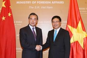 Bộ trưởng Ngoại giao nước Cộng hòa nhân dân Trung Hoa thăm chính thức Việt Nam
