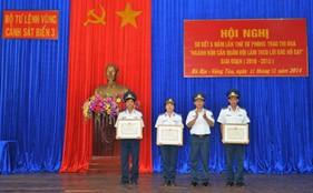 """BTL Vùng Cảnh sát biển 3 tổ chức Hội nghị sơ kết phong trào thi đua """"Ngành Hậu cần Quân đội làm theo lời Bác Hồ dạy"""" 2010 - 2014"""