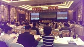 """Hội thảo Khoa học quốc tế: """"Biển Đông - Hợp tác vì an ninh và phát triển trong khu vực lần thứ VI"""""""
