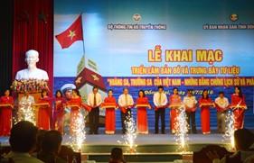 """Triển lãm bản đồ và trưng bày tư liệu """"Hoàng Sa, Trường Sa của Việt Nam - Những bằng chứng lịch sử và pháp lý"""" năm 2016 tại tỉnh Đồng Nai"""