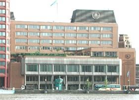 Tổ chức Hàng hải quốc tế (IMO)