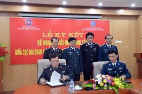 BTL Vùng Cảnh sát biển 1 ký kết Quy chế phối hợp với Cục Hải quan Tp. Hải Phòng