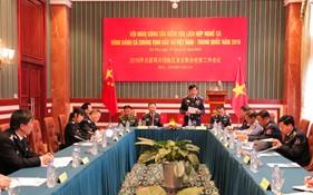 Hội nghị công tác kiểm tra liên hợp nghề cá vùng đánh cá chung Vịnh Bắc Bộ, Việt Nam - Trung Quốc lần thứ XII, năm 2016