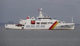 Kiểm ngư được phép xử phạt vi phạm hành chính đối với hành vi vi phạm trong hoạt động thủy sản trên các vùng biển Việt Nam