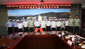 Hội nghị công tác Cảnh sát biển Việt - Trung lần thứ nhất