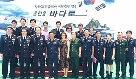 Tàu huấn luyện Lực lượng Bảo vệ bờ biển Hàn Quốc thăm Đà Nẵng