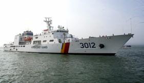 Tàu Cảnh sát biển Hàn Quốc thăm và diễn tập phòng cháy chữa cháy, cứu hộ, cứu nạn tại Bà Rịa - Vũng Tàu