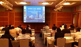 Hội nghị cấp chuyên viên những nhà đứng đầu Cảnh sát biển châu Á lần thứ 10