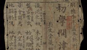 Bài học về chủ quyền biên giới lãnh thổ từ cách dạy sử của cha ông
