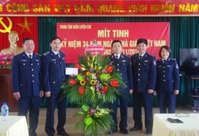 Trung tâm Huấn luyện Cảnh sát biển Mít tinh kỷ niệm ngày Nhà giáo Việt Nam 20/11