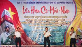 Tuổi trẻ BTL Vùng Cảnh sát biển 1 tham gia Lễ hội Hoa Phượng đỏ Tp. Hải Phòng lần thứ V