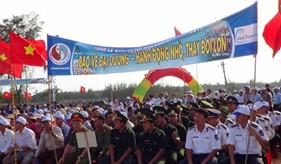 Hải đội 202 - BTL Vùng Cảnh sát biển 2 Mít tinh hưởng ứng ngày Môi trường thế giới và Tuần lễ Biển và Hải đảo Việt Nam năm 2015