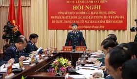 BTL Cảnh sát biển tổng kết đợt cao điểm đấu tranh trấn áp tội phạm, vi phạm trên biển dịp Tết Nguyên đán Bính Thân 2016
