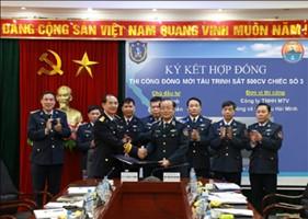 Thêm một tàu trinh sát 500CV được đóng mới cho Lực lượng Cảnh sát biển