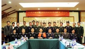 Hội nghị công tác Kiểm tra liên hợp nghề cá vùng đánh cá chung vịnh Bắc bộ Việt Nam - Trung Quốc năm 2017
