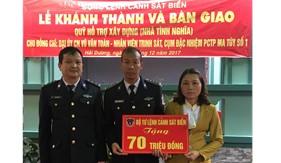 """Cụm đặc nhiệm PCTP ma túy số 1 tổ chức trao Quỹ Hỗ trợ xây dựng """"Nhà tình nghĩa"""" năm 2017"""