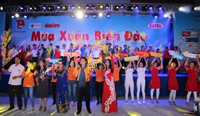 """BTL Vùng Cảnh sát biển 4 phối hợp tổ chức giao lưu nghệ thuật Ngày hội """"Mùa xuân biển, đảo 2018"""""""