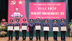 Bộ Tham mưu Cảnh sát biển tổ chức Đại hội Thi đua Quyết thắng giai đoạn 2013-2018