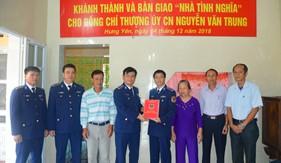 """BTL Vùng Cảnh sát biển 1 tổ chức khánh thành và bàn giao  """"Nhà tình nghĩa"""" tại Hưng Yên"""