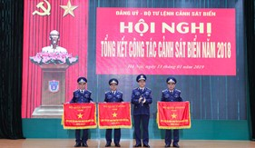 Đảng ủy - Bộ Tư lệnh Cảnh sát biển tổ chức Hội nghị Tổng kết công tác năm 2018