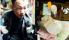 BTL Vùng Cảnh sát biển 1 phối hợp bắt giữ vụ tàng trữ  trái phép chất ma túy