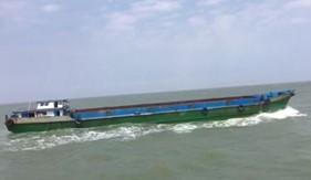 Bộ Tư lệnh Vùng Cảnh sát biển 3 tạm giữ tàu vận chuyển hàng hóa trái phép