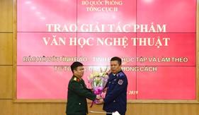 """Thiếu tướng Bùi Trung Dũng đạt giải A trong Cuộc vận động sáng tác VHNT """"Bác Hồ với tình báo –Tình báo học tập và làm theo tư tưởng, đạo đức, phong cách Hồ Chí Minh"""""""