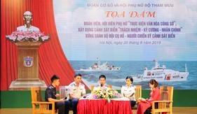 Đoàn Cơ sở, Hội Phụ nữ Bộ Tham mưu tổ chức tọa đàm về văn hóa công sở