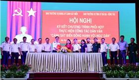 """Ký kết chương trình phối hợp thực hiện công tác dân vận """"Cảnh sát biển đồng hành với ngư dân"""" tại Bình Thuận và Bà Rịa - Vũng Tàu"""