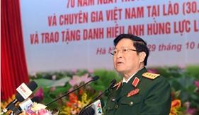 Mãi mãi tự hào và không ngừng vun đắp tình đoàn kết đặc biệt Việt Nam - Lào (*)