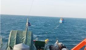 Bộ Tư lệnh Vùng Cảnh sát biển 4 cứu nạn tàu cá KH 96688 TS trên biển