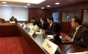 Hội thảo quốc tế về an ninh biển tại Nhật Bản