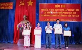 BTL Vùng Cảnh sát biển 3 tổ chức hội thi tìm hiểu 70 năm ngày thành lập quân đội nhân dân Việt Nam và hát các ca khúc về Cảnh sát biển