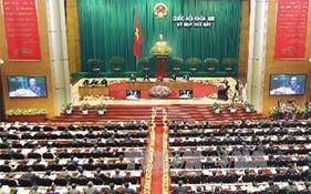 Khai mạc Kỳ họp thứ 7, Quốc hội khóa XIII