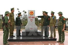 Hội nghị tuyên truyền về kết quả công tác tăng dày và tôn tạo hệ thống mốc quốc giới Việt Nam-Lào và triển khai thực hiện các văn kiện pháp lý biên giới Việt Nam-Lào