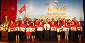 """Tổng kết triển lãm bản đồ và trưng bày tư liệu """"Hoàng Sa, Trường Sa của Việt Nam - Những bằng chứng lịch sử và pháp lý"""""""