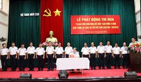 Các cơ quan, đơn vị phát động thi đua cao điểm chào mừng 18 năm Ngày thành lập Lực lượng Cảnh sát biển Việt Nam