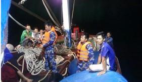 BTL Vùng CSB 1 cứu tàu bị nạn trên biển