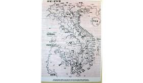 Vị thế của biển trong con mắt các vua đầu triều Nguyễn