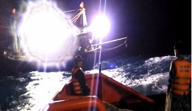 BTL Vùng Cảnh sát biển 1 cứu nạn trên biển