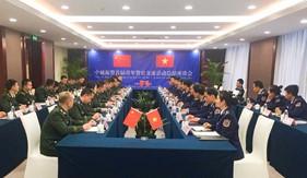Kết thúc tốt đẹp chương trình giao lưu sĩ quan trẻ Cảnh sát biển Việt – Trung tại Trung Quốc