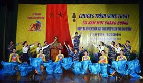"""Chương trình nghệ thuật """"BTL Vùng Cảnh sát biển 1 - 20 năm, một chặng đường"""""""