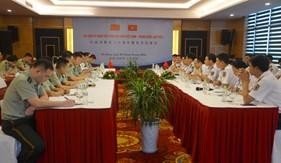 Toạ đàm sĩ quan trẻ Cảnh sát biển Việt Nam – Trung Quốc lần thứ 2