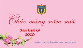 Thư chúc mừng năm mới của Đảng ủy - Bộ Tư lệnh Cảnh sát biển