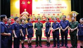 Đại hội Đại biểu Đảng bộ Cảnh sát biển lần thứ V: Đoàn kết- Dân chủ- Kỷ cương- Trách nhiệm
