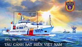 """Bộ tem """"Tàu Cảnh sát biển Việt Nam"""": Thông điệp ý nghĩa gắn liền hình ảnh Cảnh sát biển Việt Nam với sự nghiệp bảo vệ chủ quyền biển đảo của Tổ quốc"""
