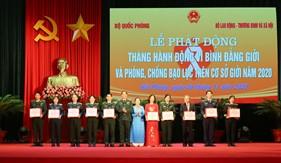 Bộ Tư lệnh Cảnh sát biển tham dự Lễ phát động Tháng hành động Vì bình đẳng giới năm 2020