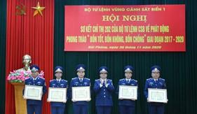 """Bộ Tư lệnh Vùng Cảnh sát biển 1 thực hiện có hiệu quả phong trào """"Bốn tốt, bốn không, bốn chống"""""""